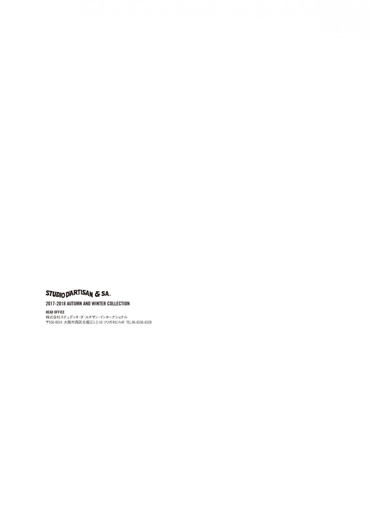 最終PDF_0912-17