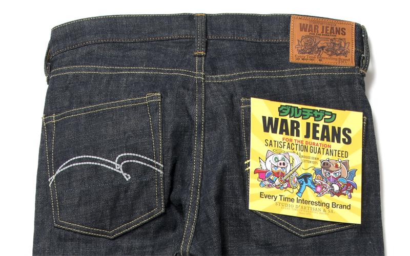 WAR-001 B