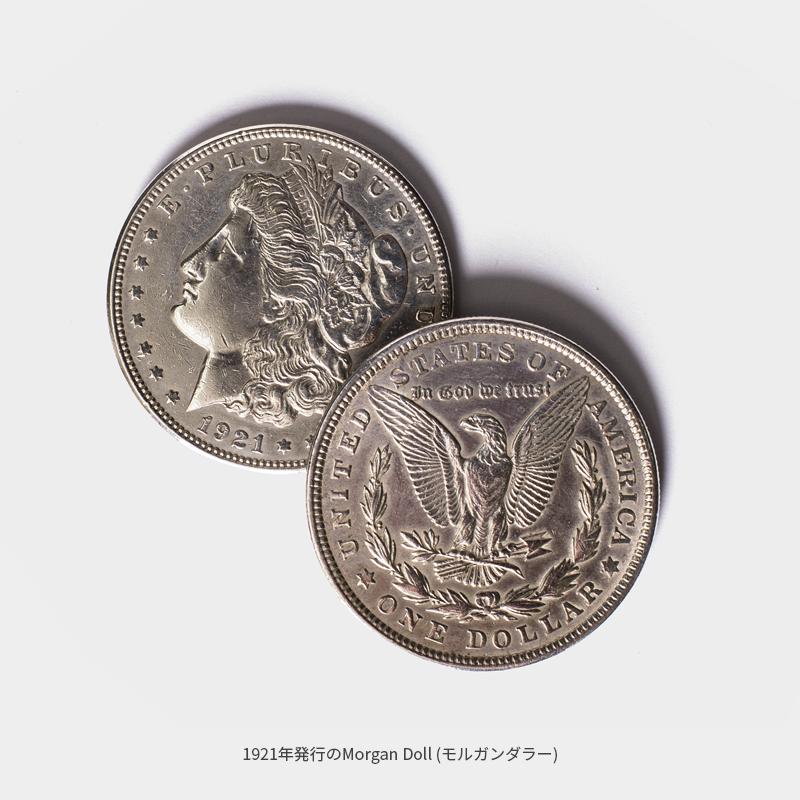 7023_coin4